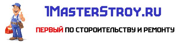 MasterStroy