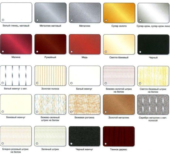 Цветовые решения алюминиевых потолков